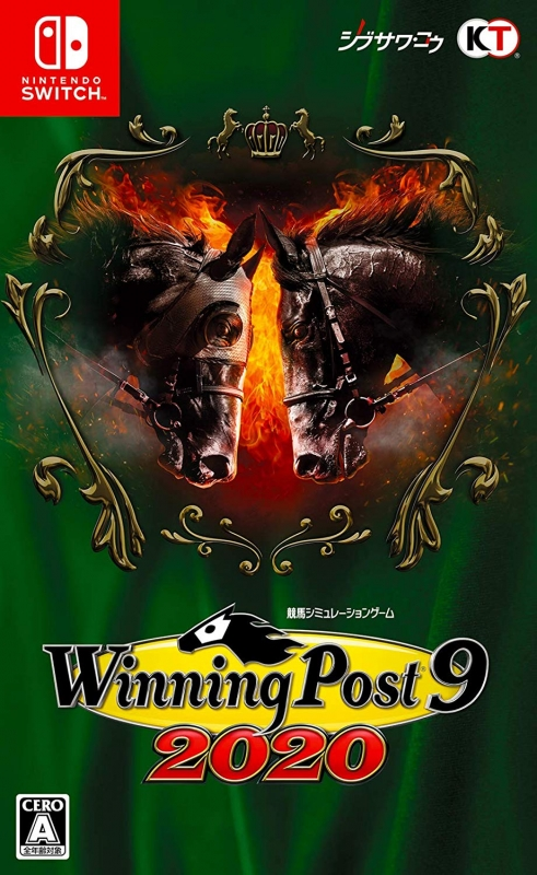 【Nintendo Switch】Winning Post 9 2020