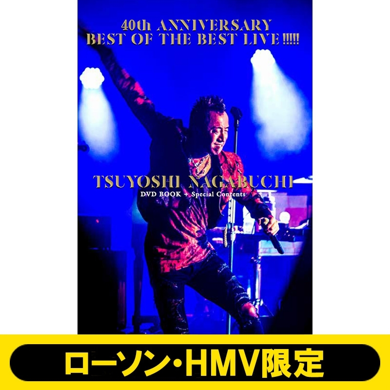(ローソン限定版)40th Anniversary Best Of The Best Live!!!!!: Tsuyoshi Nagabuchi Dvd Book
