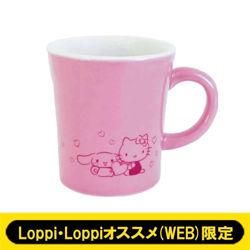 カラーマグ ハローキティ シナモロール 【Loppi・Loppiオススメ(WEB)限定】