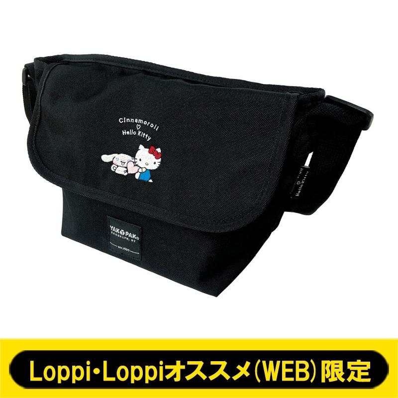 YAKPAKミニメッセンジャー ハローキティ シナモロール 【Loppi・Loppiオススメ(WEB)限定】