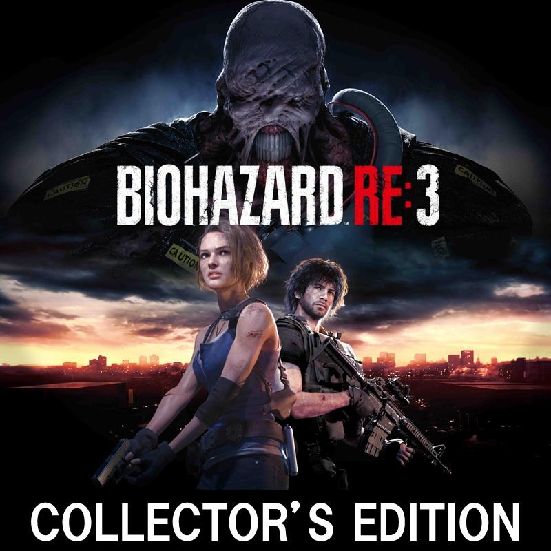 BIOHAZARD RE:3 COLLECTOR'S EDITION