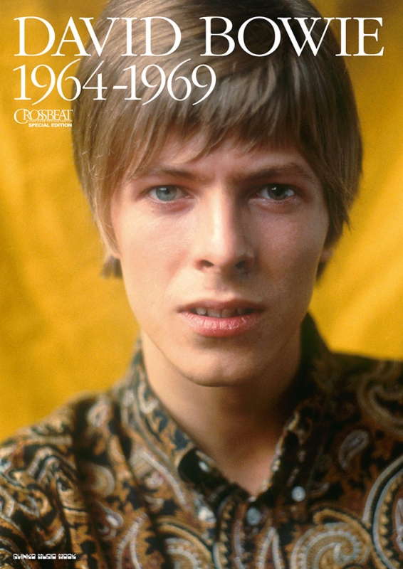 CROSSBEAT Special Edition デヴィッド・ボウイ 1964-1969[シンコー・ミュージック・ムック]