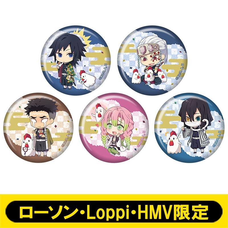 缶バッジ5個セットB【ローソン・Loppi・HMV限定】