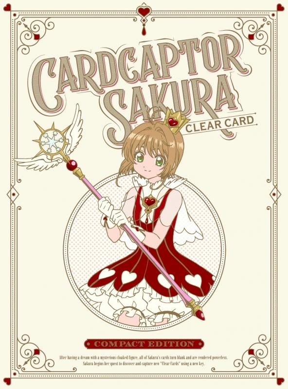 カードキャプターさくら クリアカード編 Compact Edition