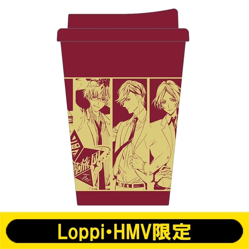 タンブラー (星屑旅団)【Loppi・HMV限定】