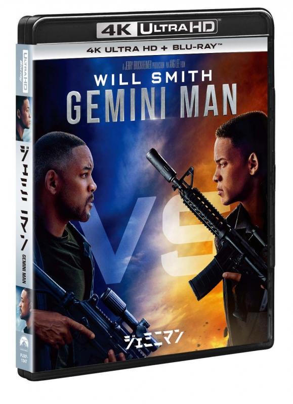 ジェミニマン 4K Ultra HD+ブルーレイ
