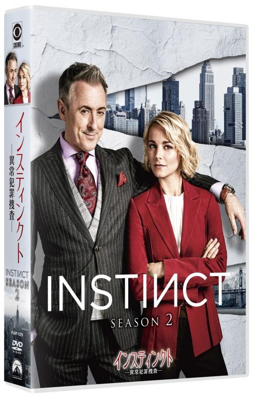 インスティンクト -異常犯罪捜査-シーズン2 DVD-BOX