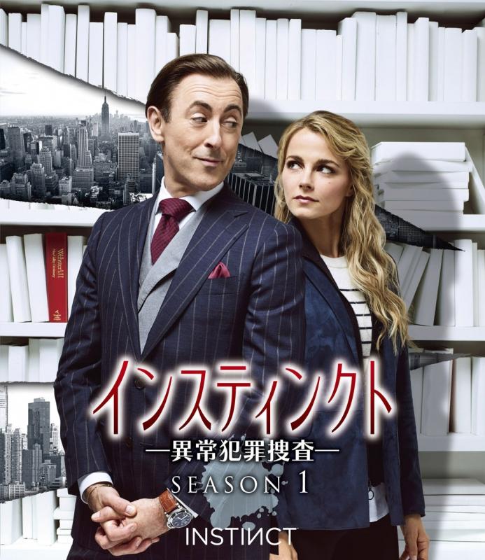インスティンクト -異常犯罪捜査-シーズン1<トク選BOX>【7枚組】