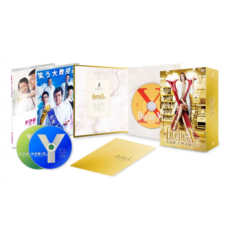 ドクターX 〜外科医・大門未知子〜6 DVD-BOX
