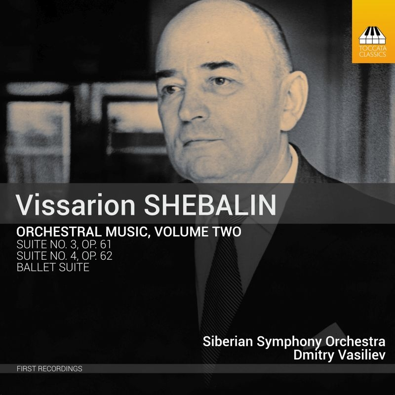 管弦楽作品集 第2集 ドミトリー・ヴァシリエフ&シベリア交響楽団