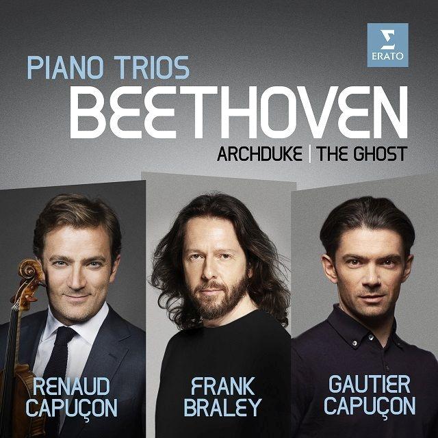 ピアノ三重奏曲第7番『大公』、第5番『幽霊』 ルノー・カプソン、ゴーティエ・カプソン、フランク・ブラレイ