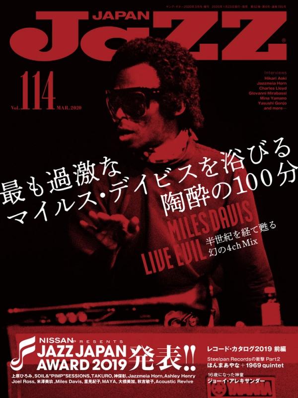 JAZZ JAPAN (ジャズジャパン)vol.114 2020年 3月号