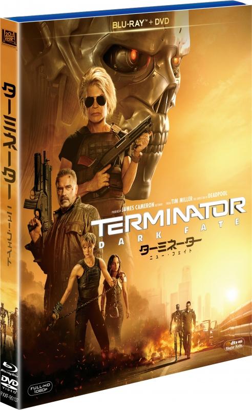 ターミネーター:ニュー・フェイト 2枚組ブルーレイ&DVD