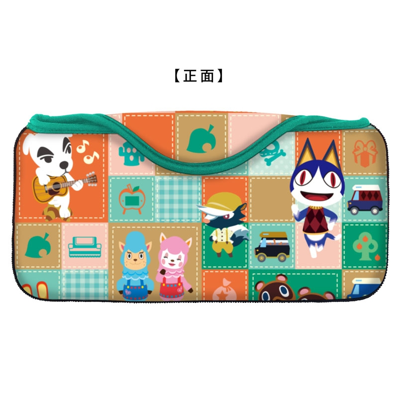 Quick Pouch Collection For Ns どうぶつの森 A