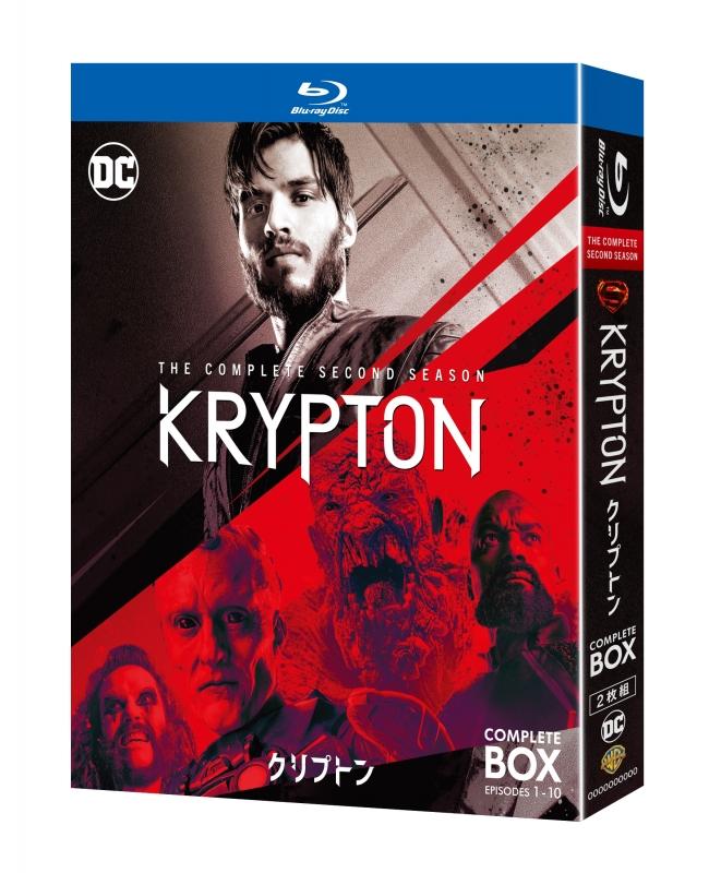 クリプトン<シーズン2>ブルーレイ コンプリート・ボックス(2枚組)