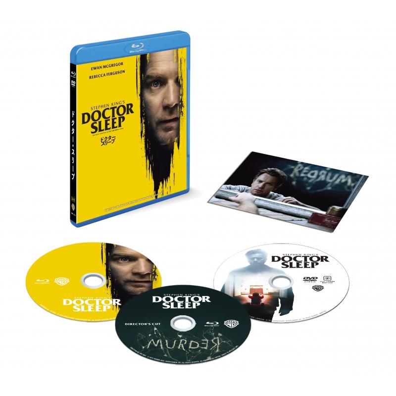 【初回仕様】ドクター・スリープ ブルーレイ&DVDセット(3枚組/ディレクターズカット ブルーレイ、ポストカード1枚付)