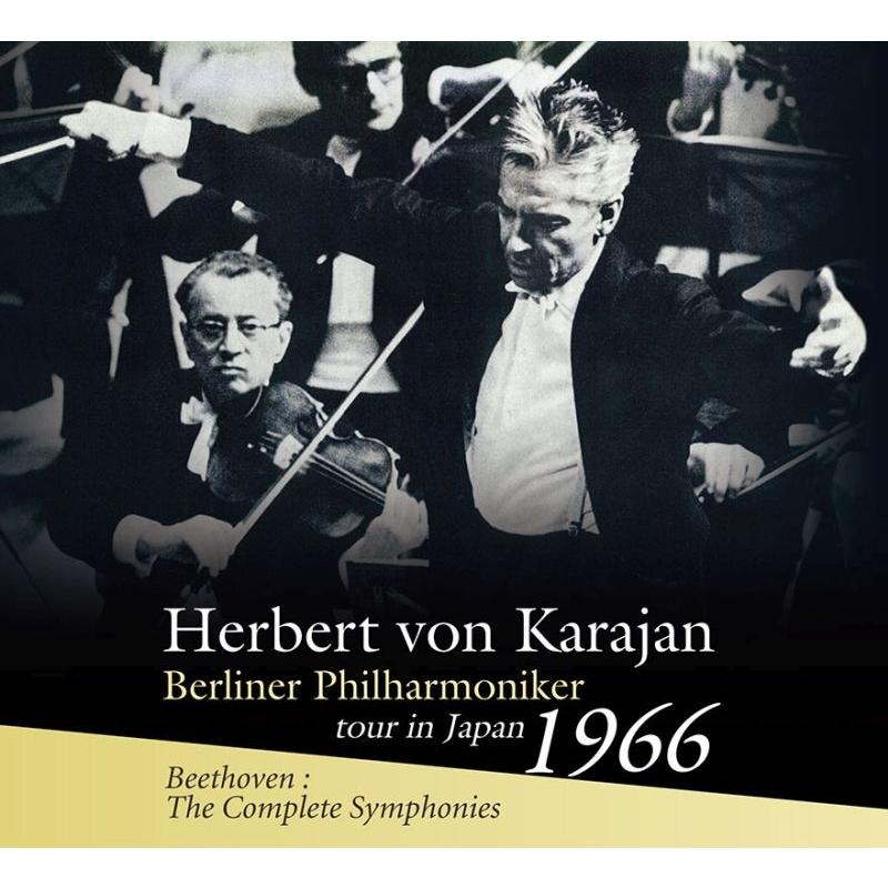 交響曲全集 ヘルベルト・フォン・カラヤン&ベルリン・フィル(1966年東京ステレオ・ライヴ)(5SACD)