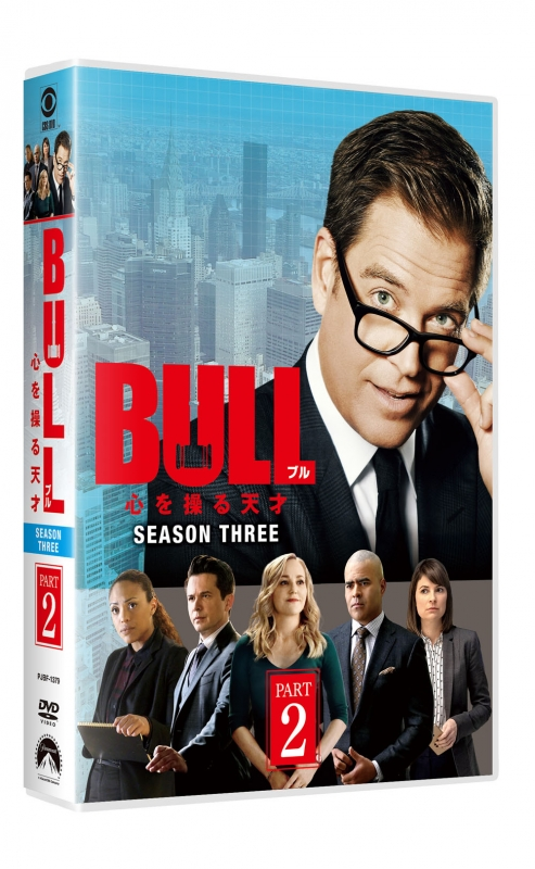 BULL/ブル 心を操る天才 シーズン3 DVD-BOX PART2【5枚組】