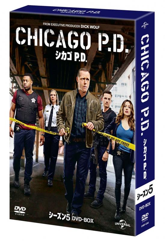シカゴ P.D.シーズン5 DVD-BOX