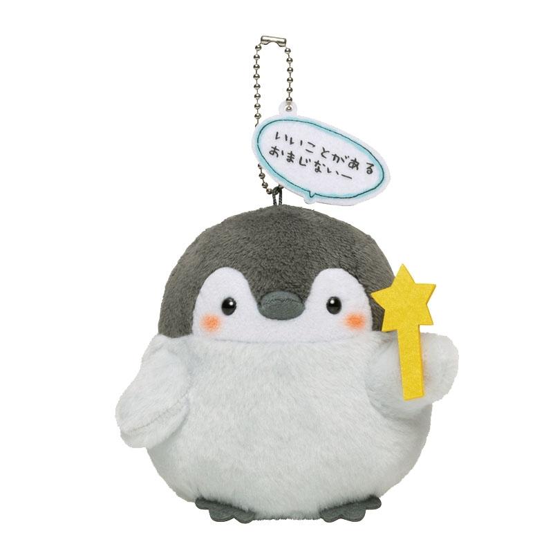 もっと!ぷわぷわマスコット (コウペンちゃん)/ コウペンちゃん