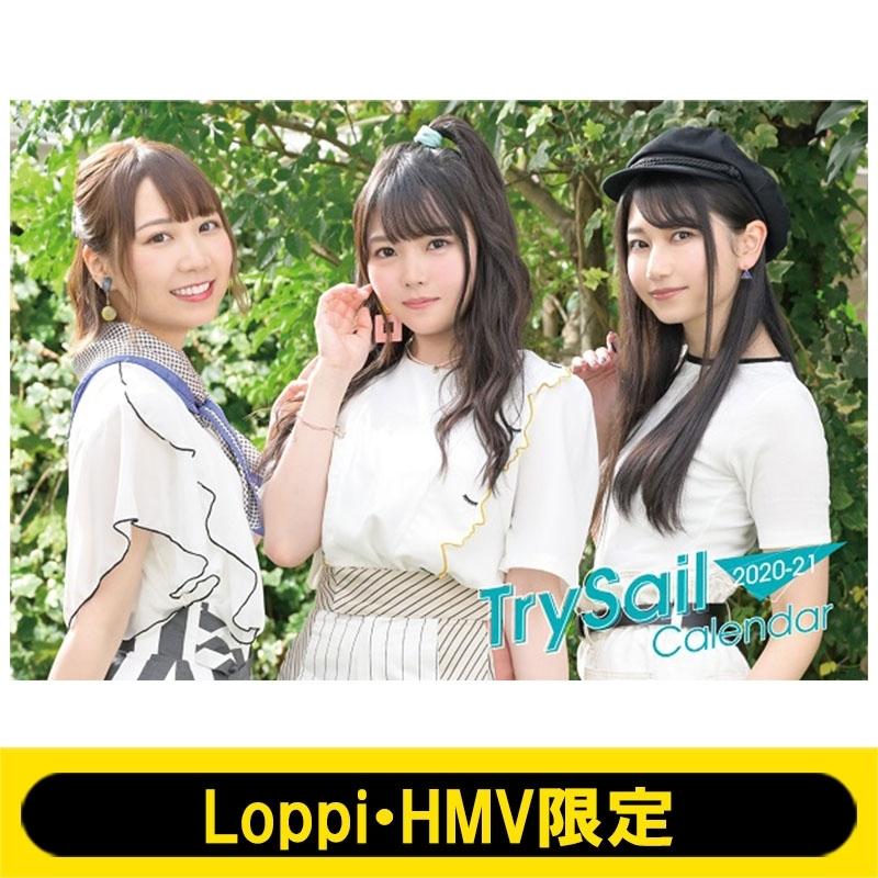 2020年卓上カレンダー【Loppi・HMV限定】