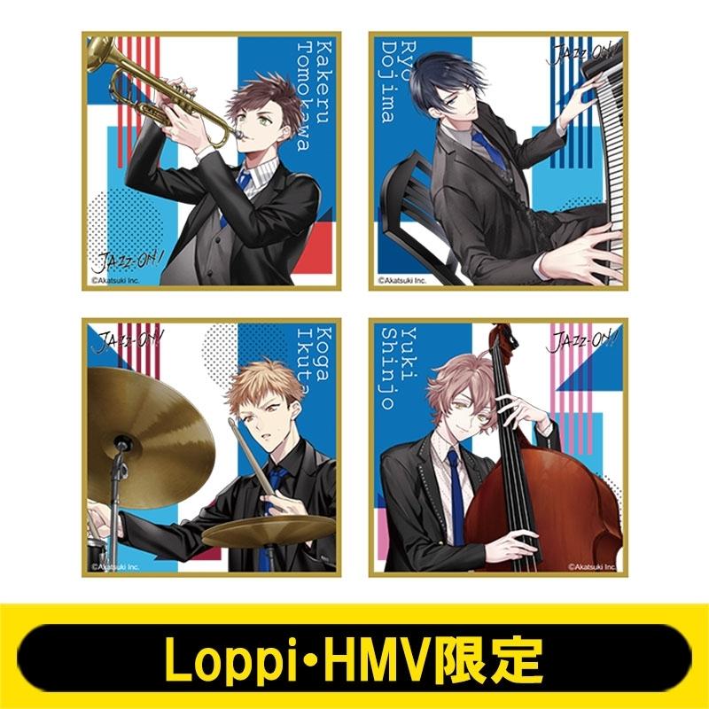 プチ色紙セット(A)【Loppi・HMV限定】