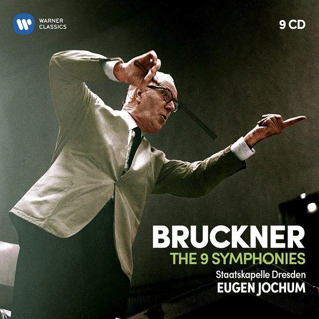 交響曲全集 オイゲン・ヨッフム&シュターツカペレ・ドレスデン(9CD)