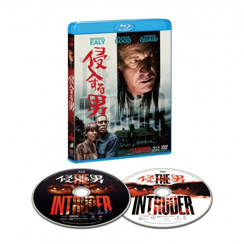 侵入する男 ブルーレイ&DVDセット