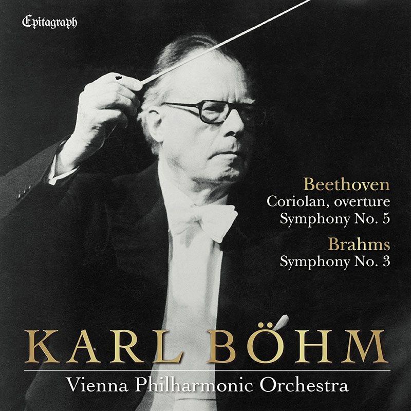 ベートーヴェン:交響曲第5番『運命、序曲『コリオラン』、ブラームス:交響曲第3番 カール・ベーム&ウィーン・フィル(1966、1963)(2CD)