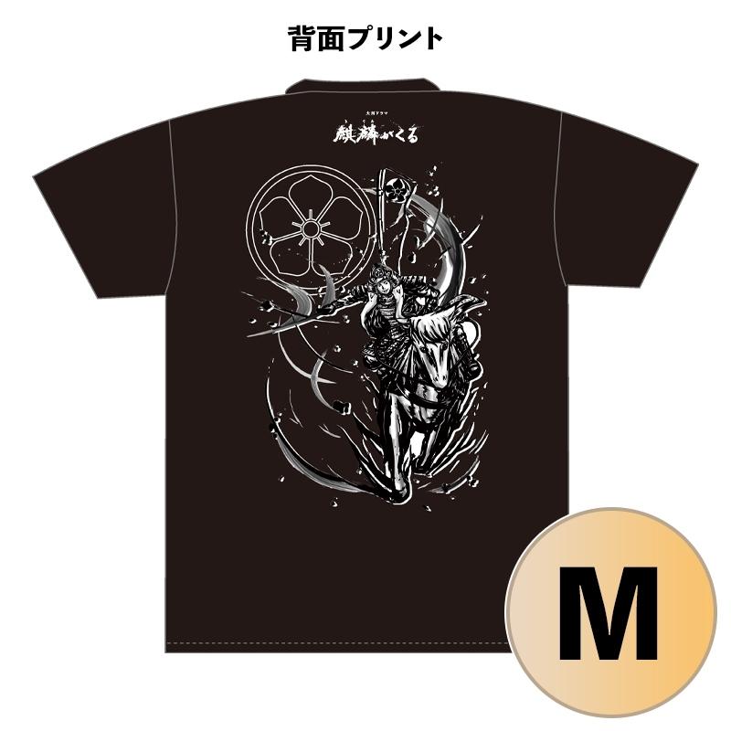 光秀Tシャツ 黒(M)/ ドラマ『麒麟がくる』