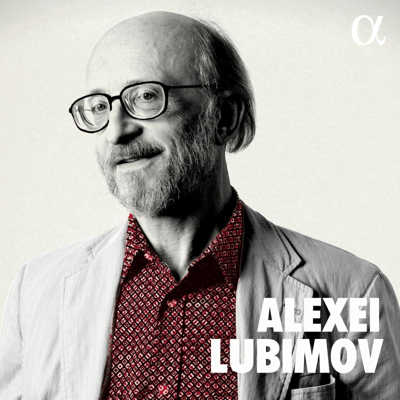 アレクセイ・リュビモフの芸術(7CD)