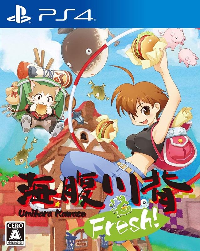 【PS4】海腹川背 Fresh!