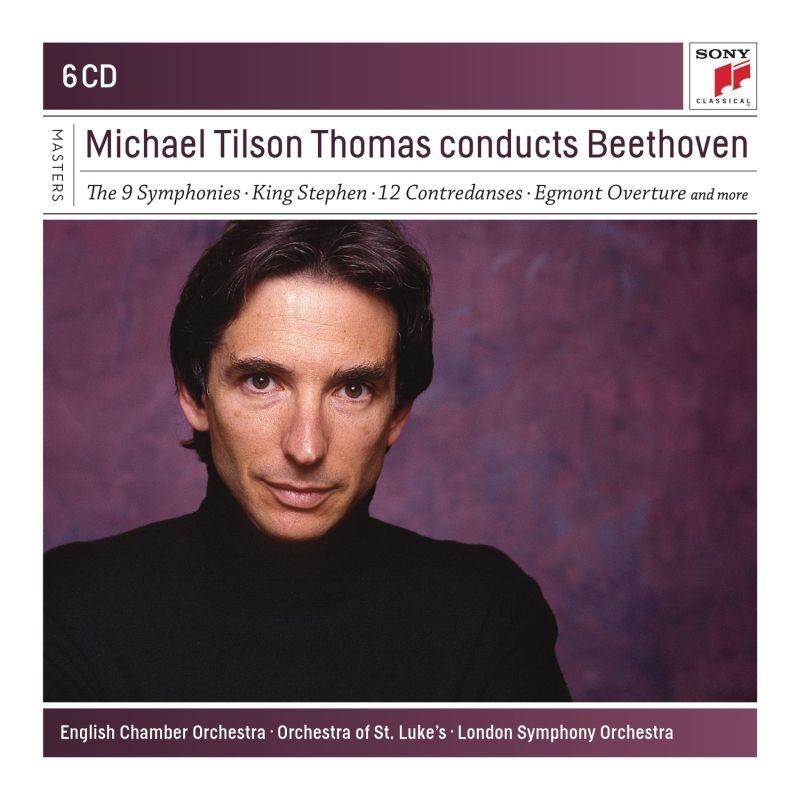 交響曲全集、合唱曲集 マイケル・ティルソン・トーマス&イギリス室内管弦楽団、セント・ルークス管弦楽団、ロンドン交響楽団(6CD)