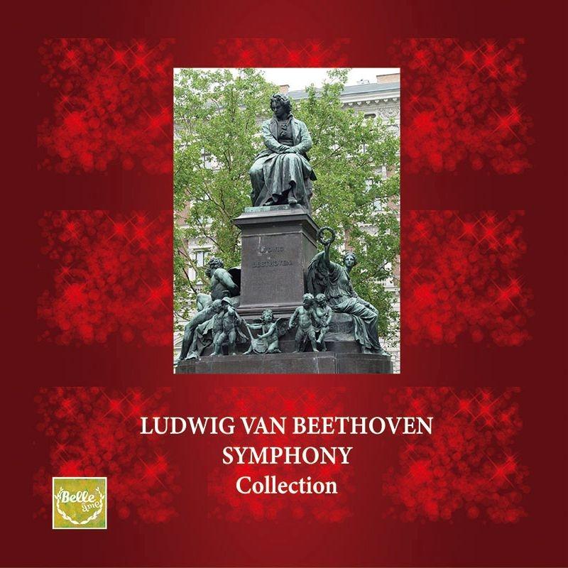 交響曲全集 カラヤン、モントゥー、フリッチャイ、フルトヴェングラー、クリップス、クレンペラー、他(12CD)