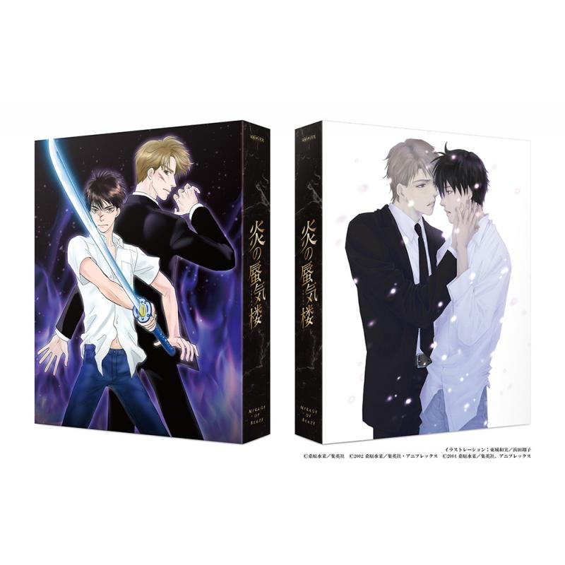 炎の蜃気楼 Blu-ray Disc BOX【完全生産限定版】