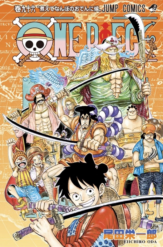 ONE PIECE 96 ジャンプコミックス