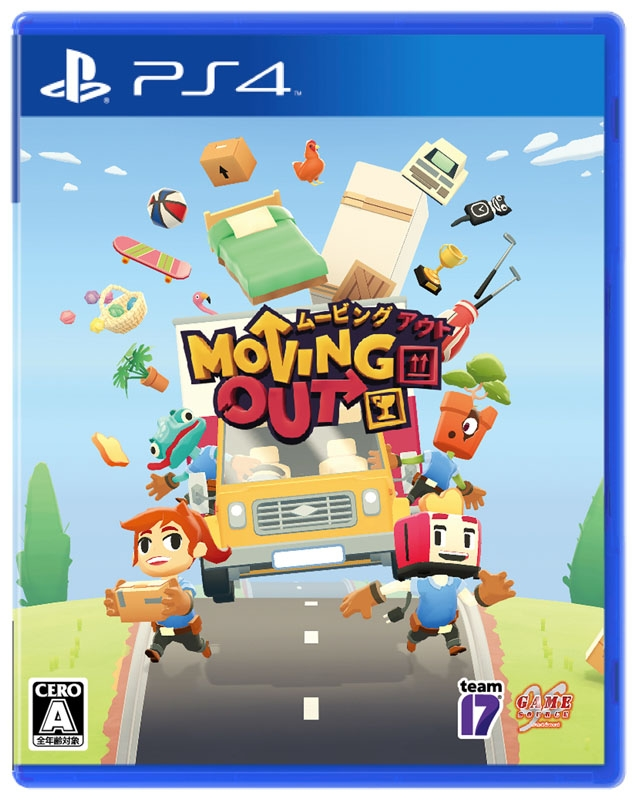 【PS4】Moving Out