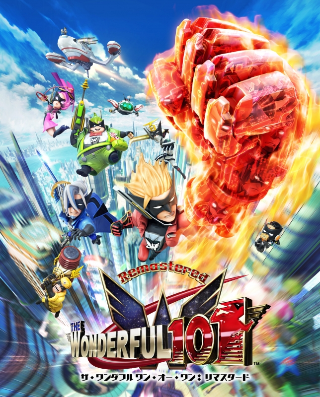 【PS4】The Wonderful 101 Remastered