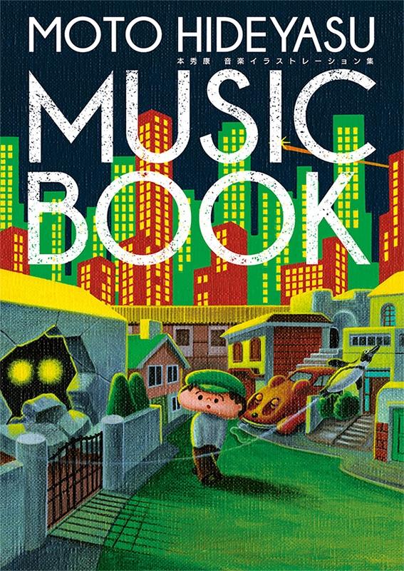 MOTO HIDEYASU MUSIC BOOK 〜本秀康 音楽イラストレーション集