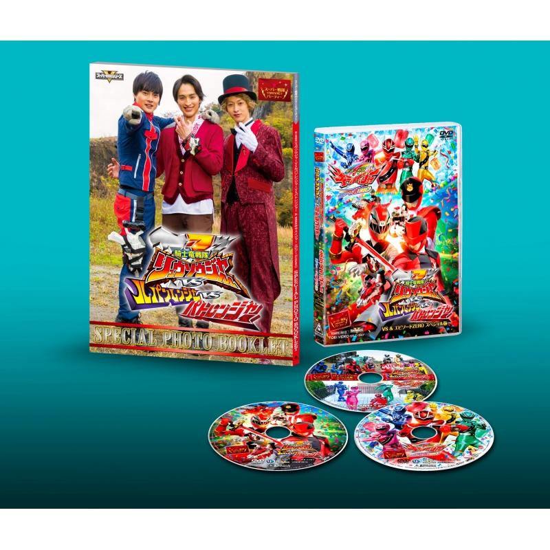 スーパー戦隊MOVIEパーティー VS&エピソードZEROスペシャル版 [DVD]