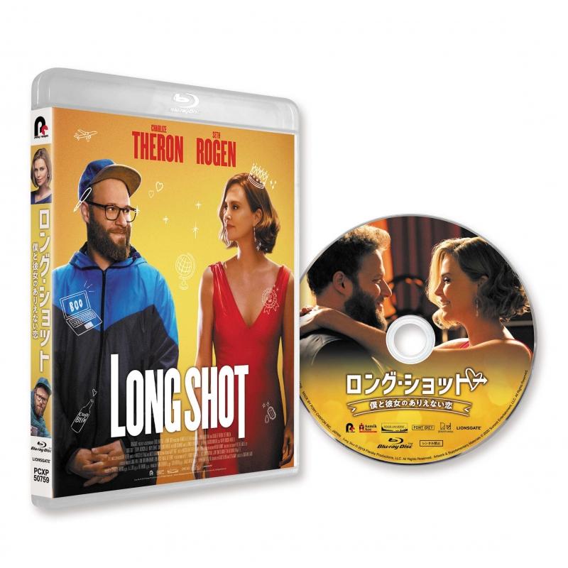 ロング・ショット 僕と彼女のありえない恋【Blu-ray】