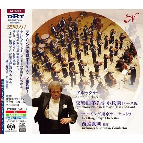 Symphony No.7 : Yoshinori Nishiwaki / Der Ring Tokyo Orchestra (Hybrid)