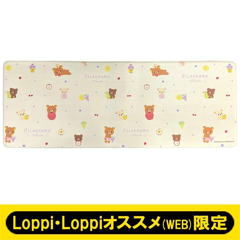 キッチンマット【Loppi・Loppiオススメ限定】