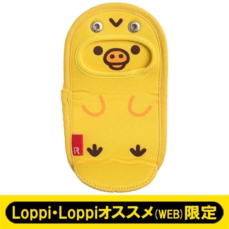 リラックマ×ルートート ペコルー(キイロイトリ)【Loppi・Loppiオススメ限定】