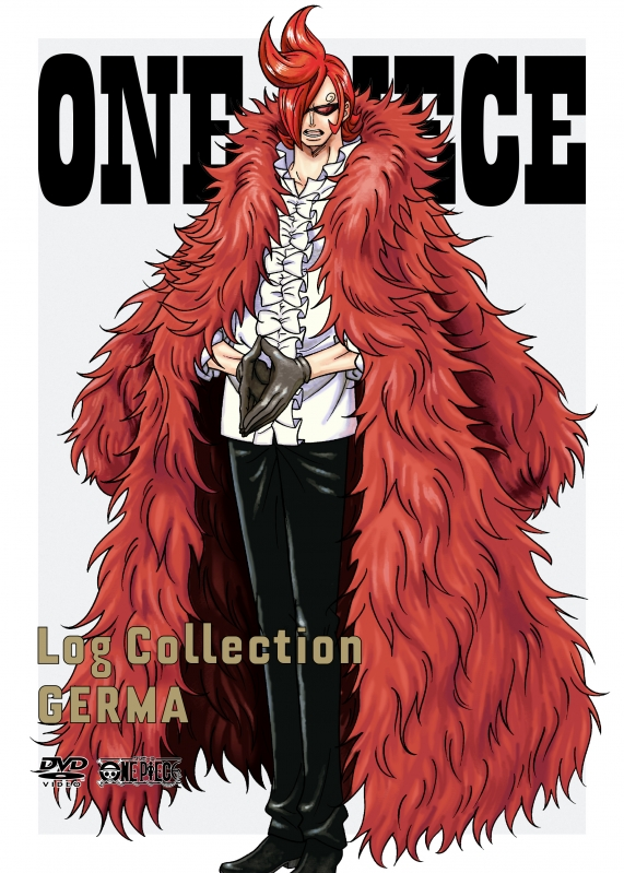 "ONE PIECE Log Collection ""GERMA"""