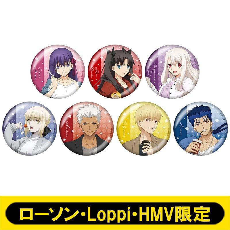 缶バッジ7個セット【ローソン・Loppi・HMV限定】