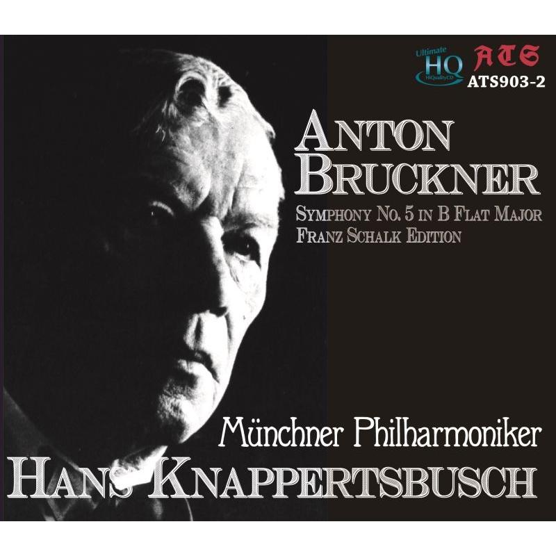 交響曲第5番 ハンス・クナッパーツブッシュ&ミュンヘン・フィル(1959)