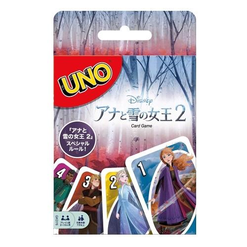 ウノ アナと雪の女王2