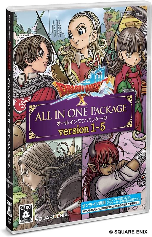 【PC】ドラゴンクエストX オールインワンパッケージ version 1-5