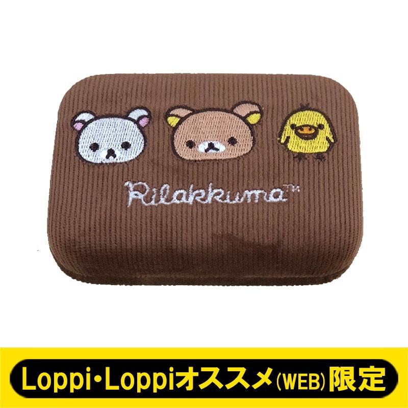 小物ケース【Loppi・Loppiオススメ限定】[2回目]